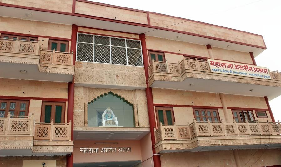 Maharaja Agrsen Bhawan Vrindavan, Rooms, Rates, Photos