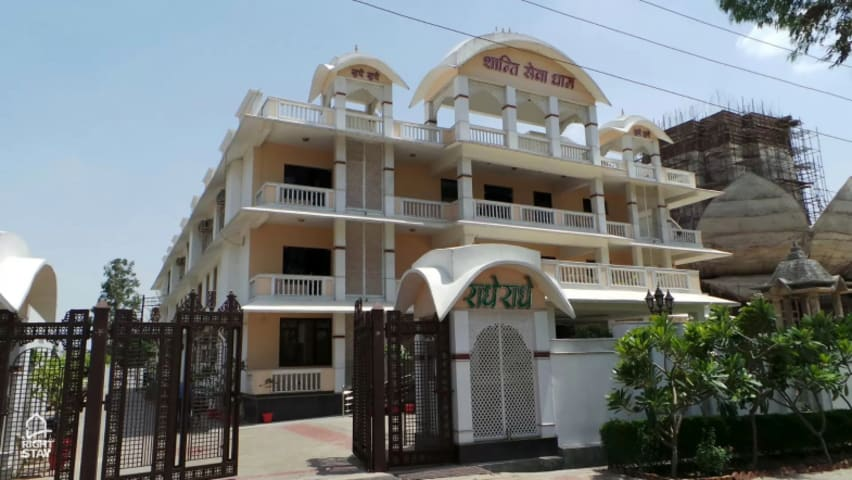 seva shanti Compare hotel prices and find the cheapest price for the shanti sewa dham  1589 hotel in mathura view 0 photos and read 20 reviews hotel trivago.